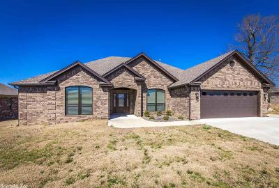 Northlake, Northlake Subdivision Single Family Home For Sale: 5610 Hummingbird Lane