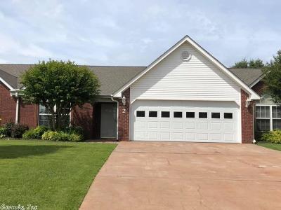 Paragould AR Condo/Townhouse New Listing: $239,900