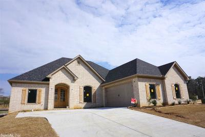Bryant Single Family Home New Listing: 2218 Abigail Drive