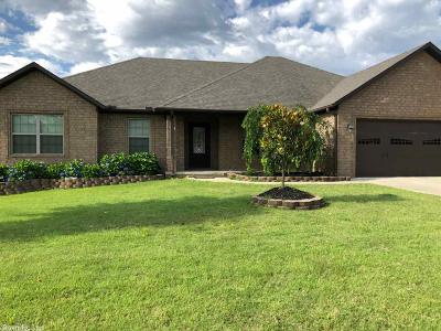 Greene County Single Family Home For Sale: 4604 Phillips Dr