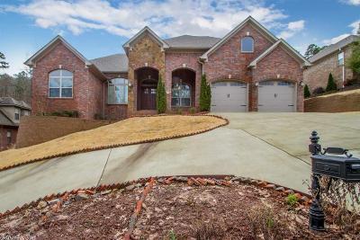Little Rock Single Family Home For Sale: 111 Chelle Lane