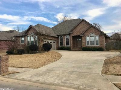 Searcy Single Family Home For Sale: 1120 Bent Tree