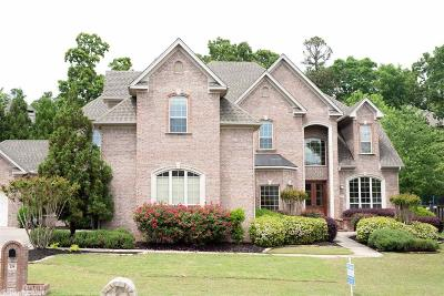 Little Rock Single Family Home For Sale: 108 Courts Lane