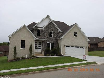 Benton Single Family Home For Sale: 1218 Ouachita Cove