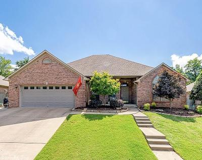 Maumelle Single Family Home For Sale: 151 Lily Drive
