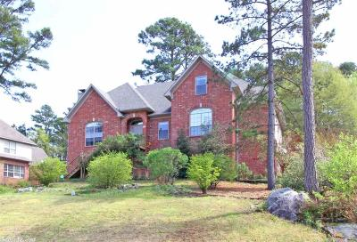 Little Rock AR Single Family Home For Sale: $280,000