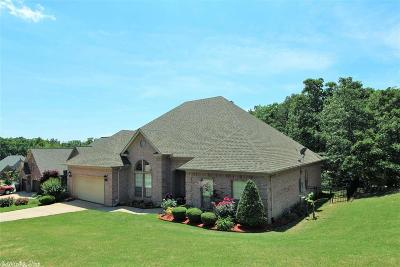 Maumelle Single Family Home For Sale: 106 Ponca Drive