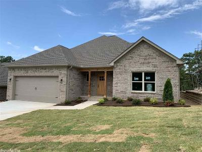 Maumelle Single Family Home For Sale: 147 Ridgeview Trail