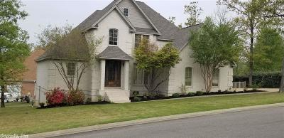 Searcy Single Family Home Price Change: 1 Burr Oak Court
