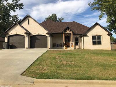 Paragould AR Single Family Home For Sale: $252,500