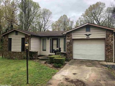 Paragould AR Single Family Home New Listing: $109,000