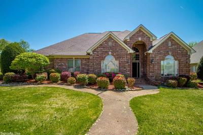 Bryant Single Family Home New Listing: 803 Colonial
