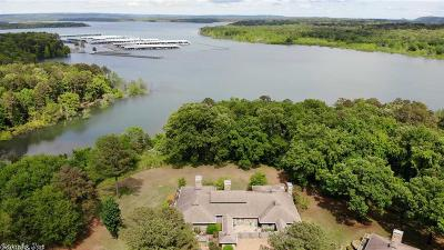 Heber Springs Condo/Townhouse For Sale: 482 Shady Cove Loop
