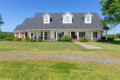 Faulkner County Single Family Home New Listing: 12 Lacie Drive