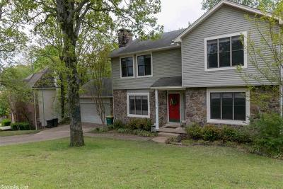 North Little Rock Single Family Home New Listing: 8001 North Hills Boulevard