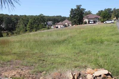 Cabot Residential Lots & Land New Listing: Lot 299 Hickory Valley