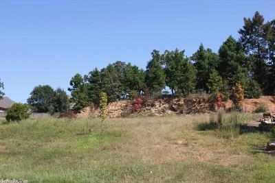 Cabot Residential Lots & Land New Listing: Lot 301R Hickory Valley