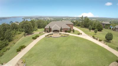 Maumelle Single Family Home For Sale: 15400 Mountain View Dr