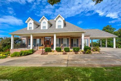 Maumelle Single Family Home New Listing: 15532 Harbor Point