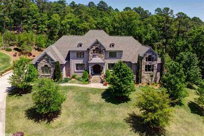 Maumelle Single Family Home New Listing: 7 Brittney Drive
