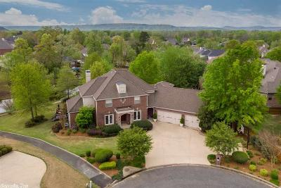 Maumelle Single Family Home For Sale: 19 Pawnee Court