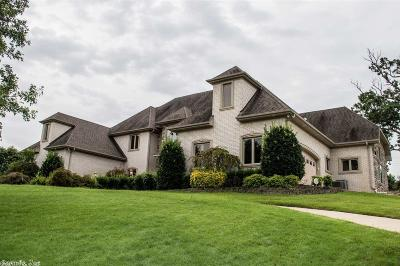 Jonesboro Single Family Home For Sale: 317 Dunwoody Drive