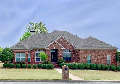 Maumelle Single Family Home New Listing: 101 Maumelle Valley Drive