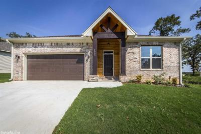 North Little Rock Single Family Home New Listing: 1805 Whitehaven Drive