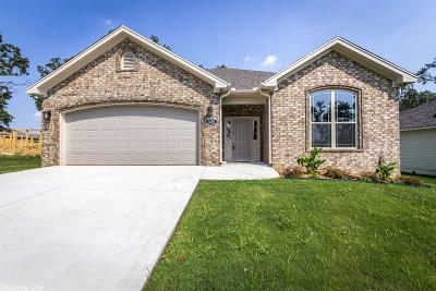 North Little Rock Single Family Home New Listing: 1801 Whitehaven Drive