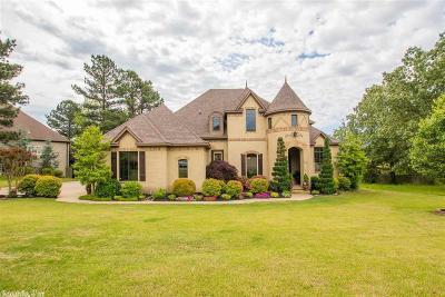 Jonesboro Single Family Home For Sale: 4296 Annadale Cir