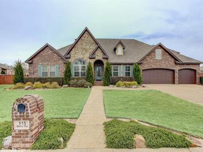 Hot Springs Single Family Home For Sale: 115 Moriah Way