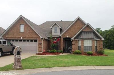 Maumelle Single Family Home For Sale: 116 Danielle Circle