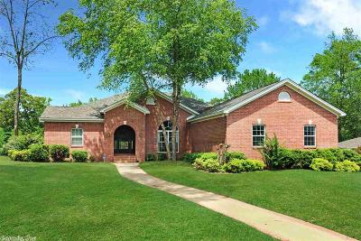 Searcy Single Family Home For Sale: 222 Cottage Hill Road