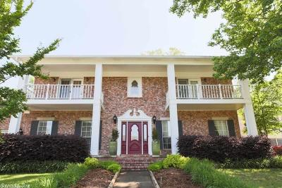 Maumelle Single Family Home For Sale: 19 Crystal Mountain Lane