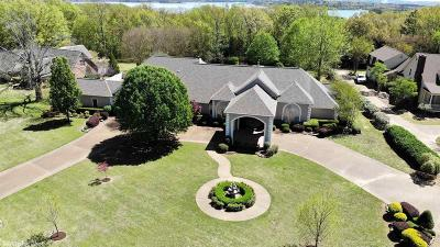 Heber Springs AR Single Family Home For Sale: $998,000