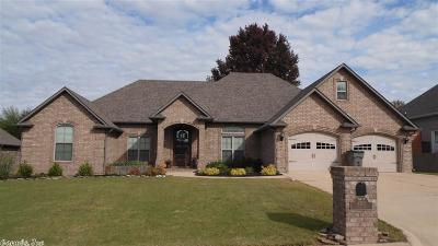 Paragould AR Single Family Home For Sale: $217,900