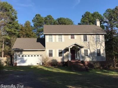 Searcy Single Family Home For Sale: 755 S Hwy 305