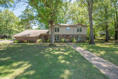 Maumelle Single Family Home For Sale: 2 Randall Cove