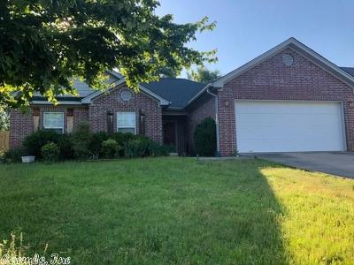 Saline County Single Family Home New Listing: 2820 Falcon Court
