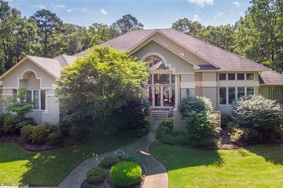 Little Rock AR Single Family Home For Sale: $699,000
