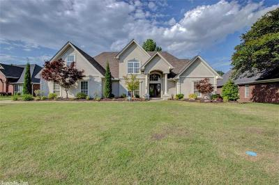 Maumelle Single Family Home New Listing: 114 Quapaw Trail