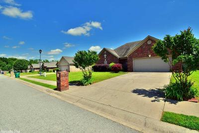 Cabot AR Single Family Home New Listing: $160,000