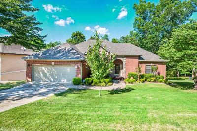 North Little Rock Single Family Home New Listing: 929 Cobblestone Circle