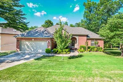 North Little Rock Single Family Home For Sale: 929 Cobblestone Circle