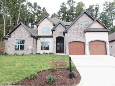 Little Rock Single Family Home New Listing: 128 Cove Creek Court