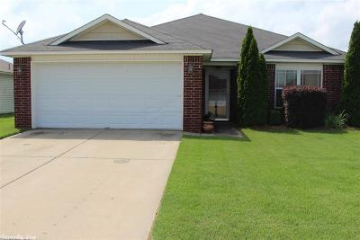 North Little Rock Single Family Home New Listing: 1007 Aster Drive