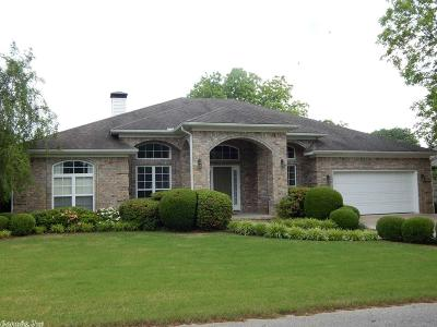 Heber Springs Single Family Home New Listing: 913 Coles Drive