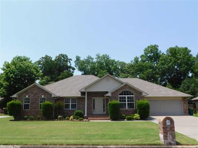 Russellville AR Single Family Home New Listing: $270,000