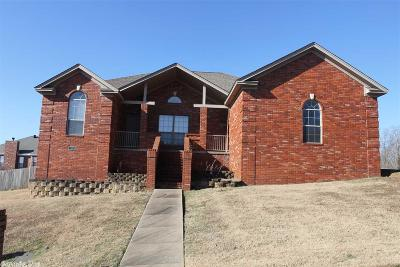 Cabot Single Family Home For Sale: 125 Ridgecrest Square