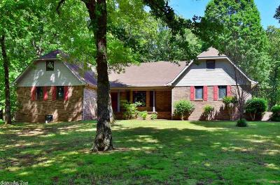 Independence County Single Family Home For Sale: 1805 Pfeiffer Road